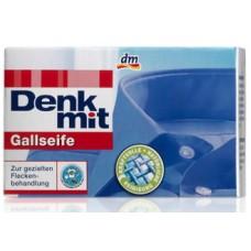 Мыло пятновыводитель Denkmit Gallseife 100 гр.
