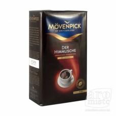Кофе молотый Movenpick Der Himmlische 500 г.
